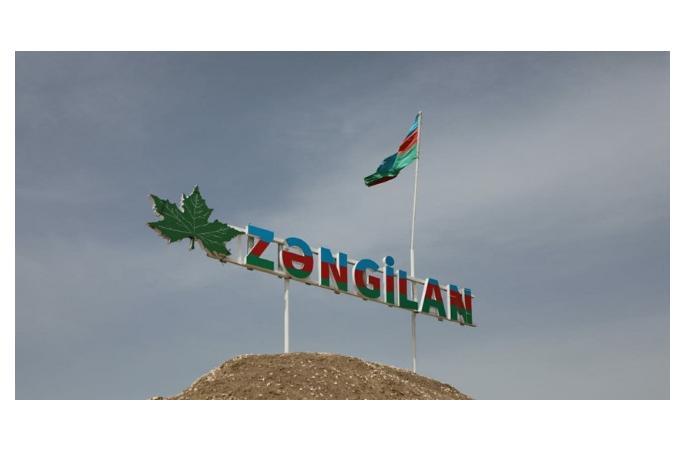 Когда переселят жителей в Зангилан? – Эльнур Мамедов